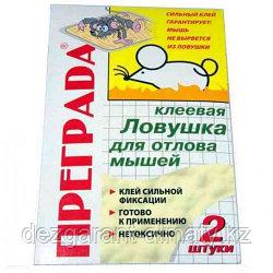 Преграда от мышей (упаковка 2 шт.). Клеевая ловушка для отлова мышей