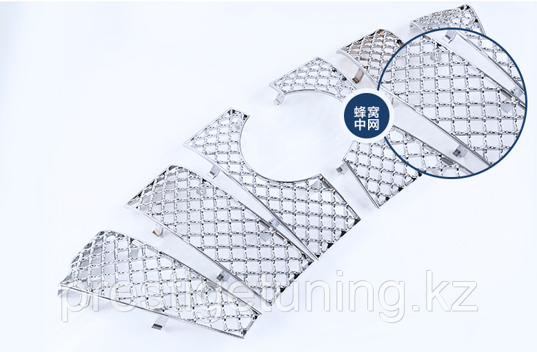 Хром вставки в решетку радиатора Бентли хром TLC Prado 150 2014-17
