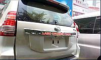 Хром накладка с подсведкой над задним номером TLC Prado 2014-17