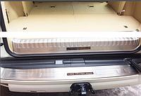 Накладка нержавейка на внутреннию часть багажника на TLC Prado 150 2010-17