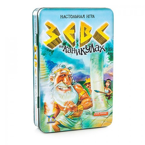 Настольная игра Зевс на каникулах