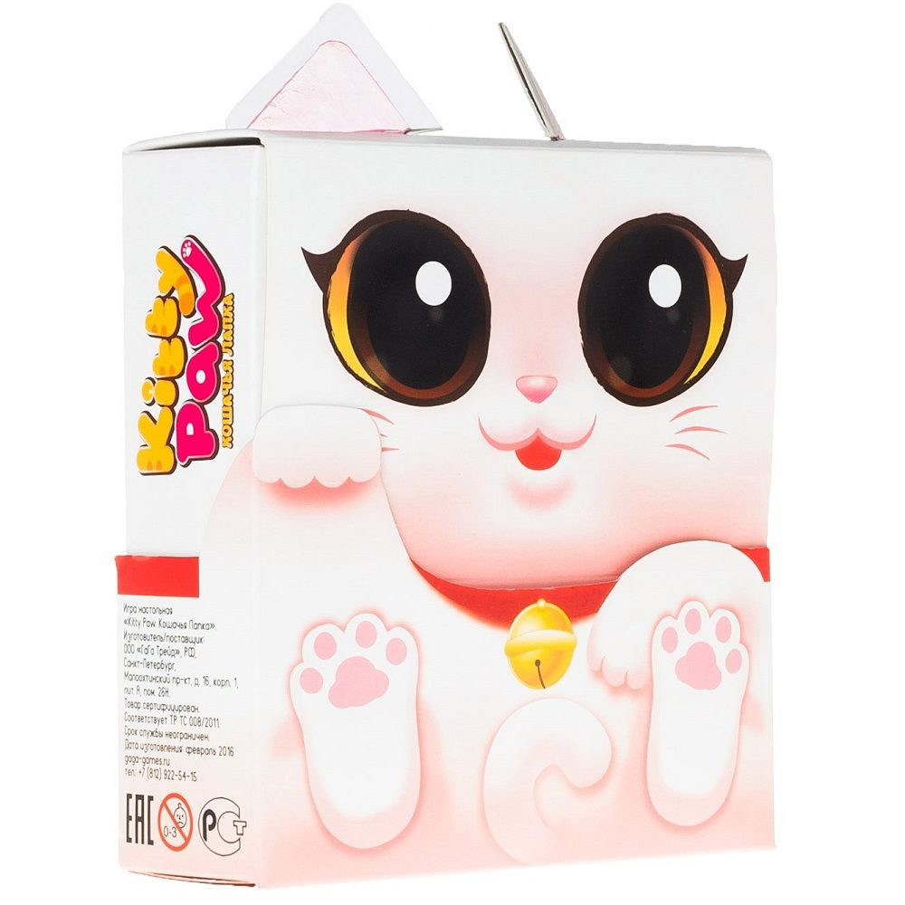 Настольная игра Kitty Paw. Кошачья лапка