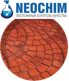 Пигмент красный для бетона R130H