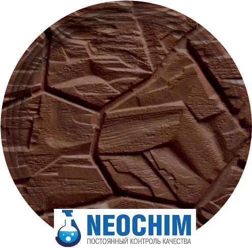Пигмент коричневый для бетона
