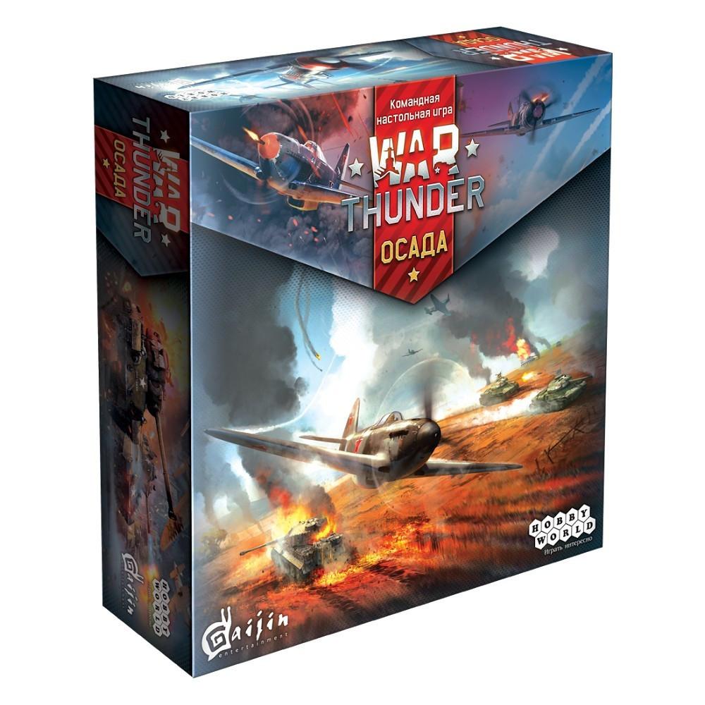 Настольная игра: War Thunder: Осада