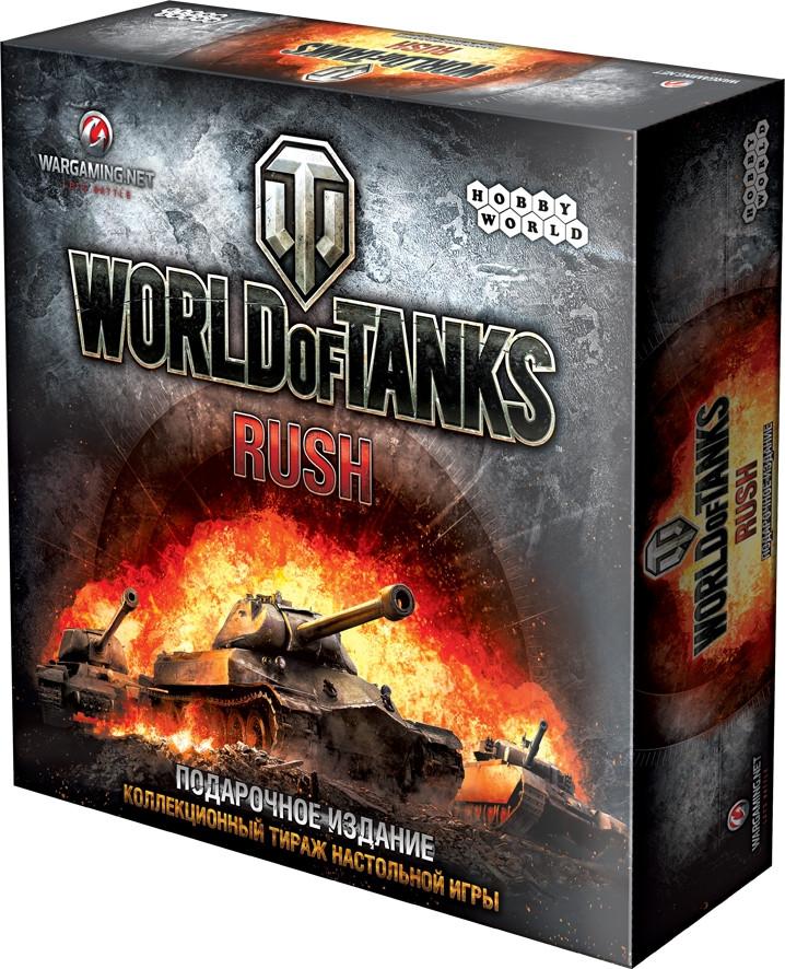 Настольная игра: World of Tanks Rush. Подарочное издание