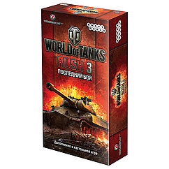 Настольная игра: World of Tanks Rush. Последний бой