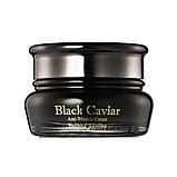 Антивозрастной крем черной икрой Black Caviar Anti-Wrinkle Cream, 50ml, фото 2