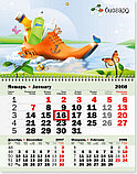 Календарь настенный, фото 3