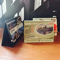 Перекидной календарь, фото 1