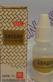 Китайский спрей от пота ног Xilian (10 ml.)