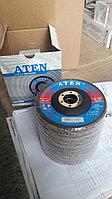 Шлифовальный диск по металлу Atenflex Standart (А60) 115*22, фото 1
