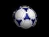 Мяч футбольный кожаный Пакистан