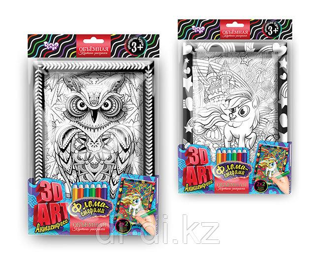 Раскраска-антистресс с 6 фломастерами 3D Art - Сова и лошадь