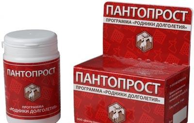 ПАНТОПРОСТ (профилактика простатита), 56кап