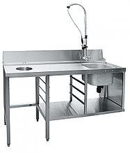 Стол предмоечный СПМП-6-7 для купольных посудомоечных машин