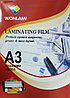 Пленка для ламинирования Wonlami A3/100/100mk глянцевая