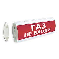"""Люкс 12 """"ГАЗ! КIРУГЕ БОЛМАЙДЫ!"""""""