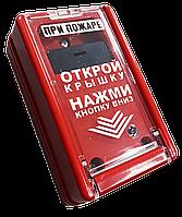 ИПР-55 извещатель пожарный ручной