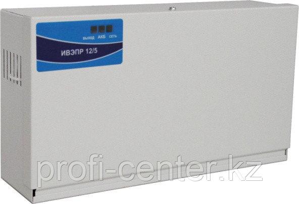 ИВЭПР 12/5 2*7 - Источник вторичного электропитания резервированный под 2АКБ