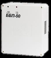 ББП-50 (пластик)