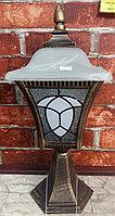 Светильник парковый ZL 0901 бронза