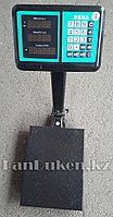 Торговые электронные весы 200 кг. ВЕКА AR-200 A