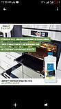 AMWAY™ Чистящее средство-гель для духовых шкафов, фото 2