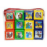 Кубики азбука классическая 12 элементов