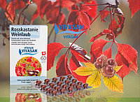 Конский каштан и листья красного винограда / Rosskastanie Weinlaub, экстракт в капсулах (для вен)