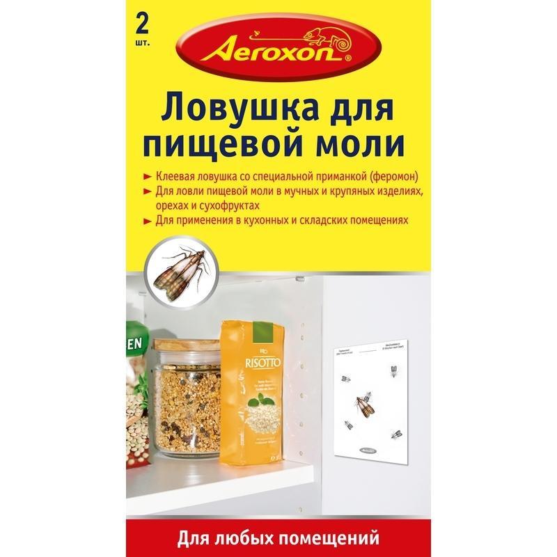 Средство от пищевой моли Аэроксон