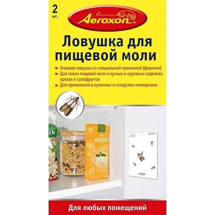 Средство от пищевой моли Аэроксон, фото 2