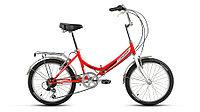Велосипед городской, складной Forward  Arsenal 2.0