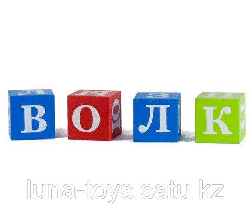 """Кубики """"Азбука"""" 12 элементов  КБА 1201"""