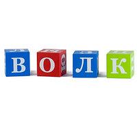 """Кубики """"Азбука"""" 12 элементов  КБА 1201 , фото 1"""