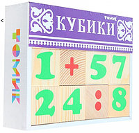 """Кубики """"Цифры"""" 12 элементов 1111-3"""