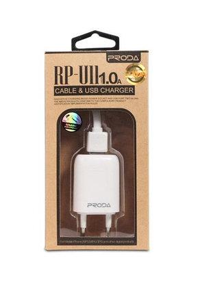 Зарядное устройство Proda Lightning RP-U11, фото 2
