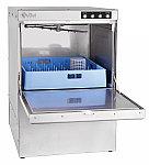 Фронтальная посудомоечная машина МПК-500Ф, фото 3