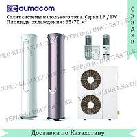 Сплит система напольного типа Almacom ACP-24LP