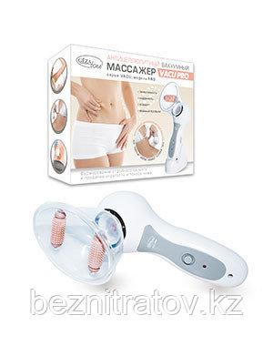 Вакуумный массажер Gezatone Vacu Pro