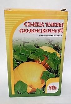 Семена тыквы обыкновенной, 50гр