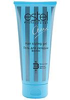 Гель для укладки волос Сильная фиксация Estel AIREX 200 мл.