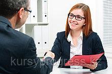 """Курсы """"Управление персоналом. Современный HR"""" индивидуально в УЦ """"Прогресс"""""""
