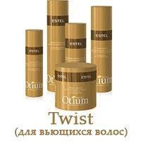 Уход за вьющимися волосами - Estel Otium Twist