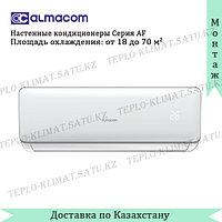Кондиционер Almacom ACH-09AF