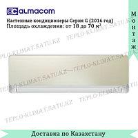 Кондиционер Almacom ACH-09G
