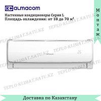 Кондиционер Almacom ACH-09L