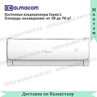 Кондиционер Almacom ACH-18L