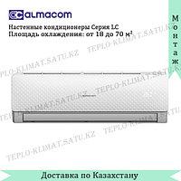 Кондиционер Almacom ACH-24LС