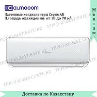 Кондиционер Almacom ACH-18AR